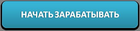 Заработок в интернете на бинарных опционах с Юрием Михеевым