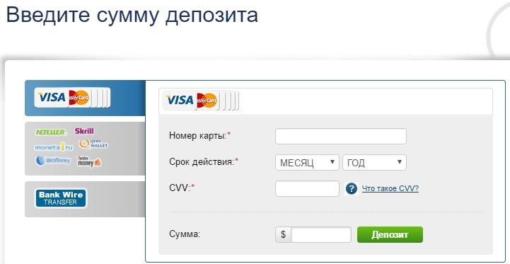 Пополнение торгового счета и вывод прибыли в Opteck