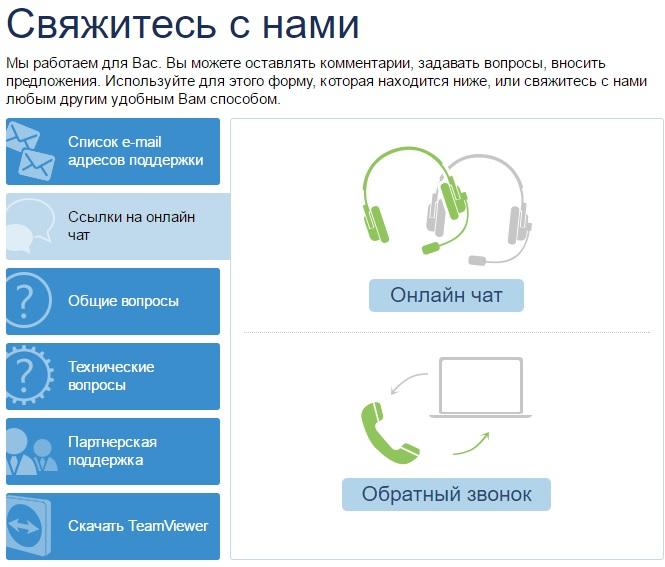 Бинарные опционы pdf-10