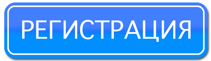 Opteck (Оптек) — надежный брокер бинарных опционов.